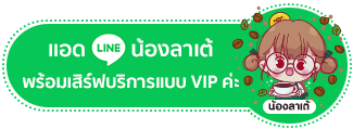 Button Add Line Official Account PodsCafe